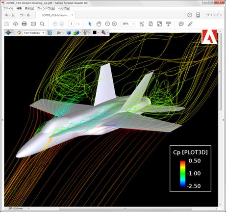 acrobat 3d pdf サンプル ファイル